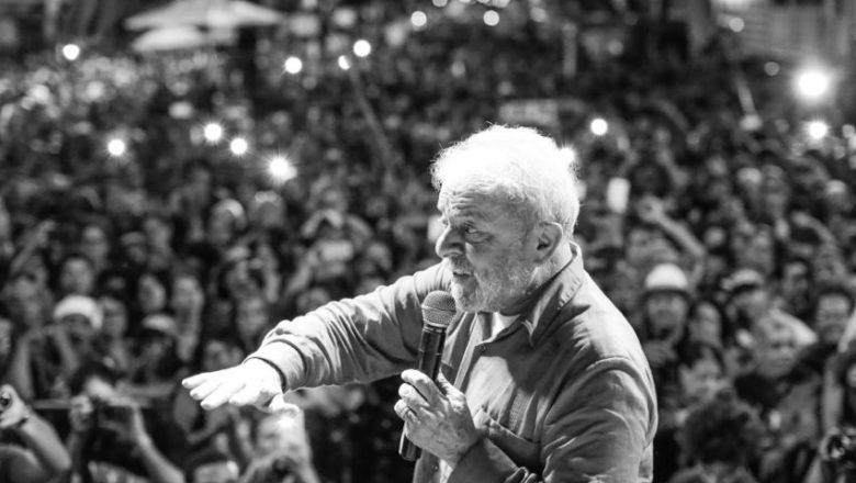 Justiça rejeita denúncia contra Lula por ocupação do Triplex no Guarujá