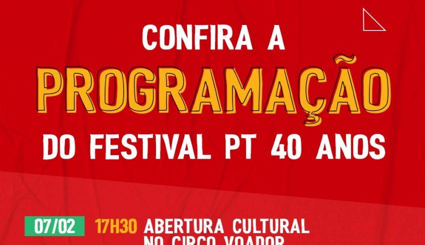 Festival PT 40 anos bombou e precisou mudar de local no RJ