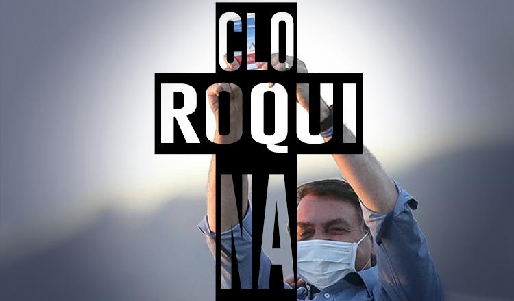 Agora, são os ministros que aderem a campanha da cloroquina