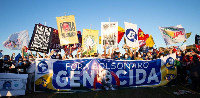 Superpedido de impeachment contra Bolsonaro é protocolado na Câmara
